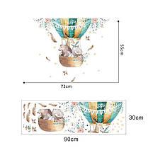 """Декоративные наклейки для детского сада, наклейка в детскую """"воздушные шары акварель"""" 75*78см (лист30*90см), фото 2"""
