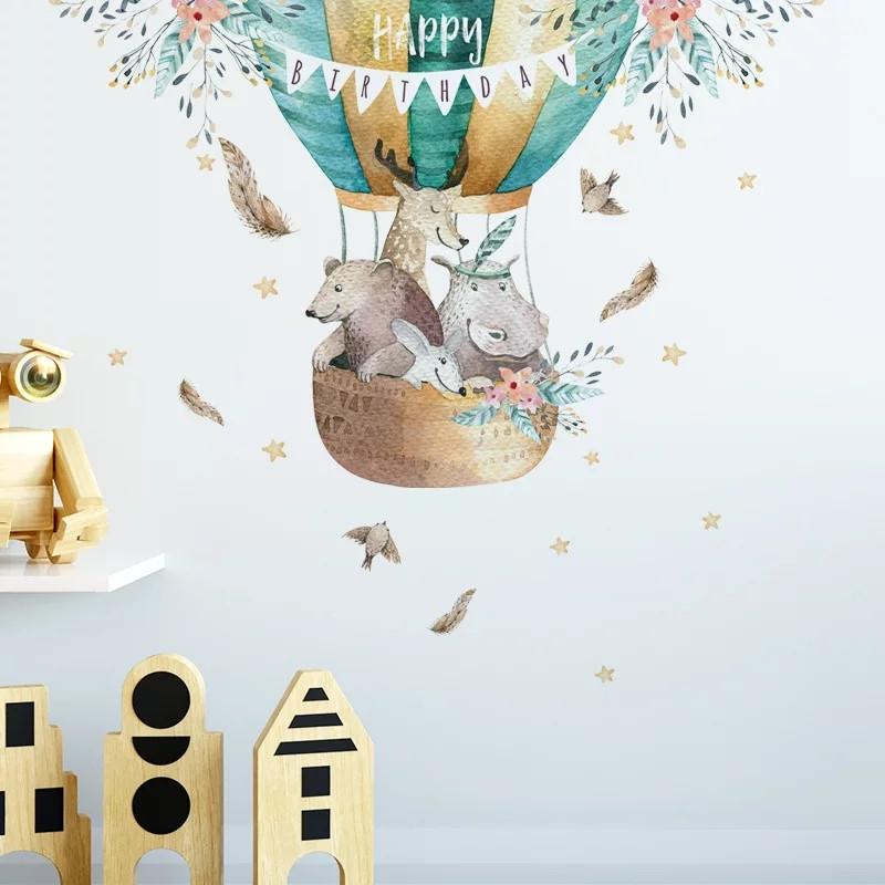 """Декоративные наклейки для детского сада, наклейка в детскую """"воздушные шары акварель"""" 75*78см (лист30*90см)"""