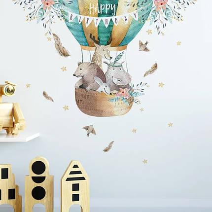 """Декоративні наклейки для дитячого садка, наклейка в дитячу """"повітряні кулі акварель"""" 75*78см (лист30*90см), фото 2"""