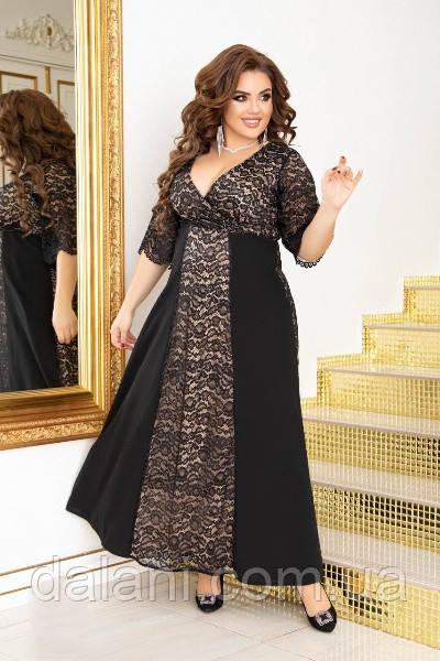 Вечернее черно-бежевое платье макси с гипюром