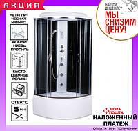 Гидромассажный бокс 90*90 см AquaStream Junior 99 HB без электроники