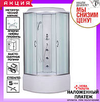 Гидромассажный бокс 100*100 см AquaStream Junior 110 HW без электроники