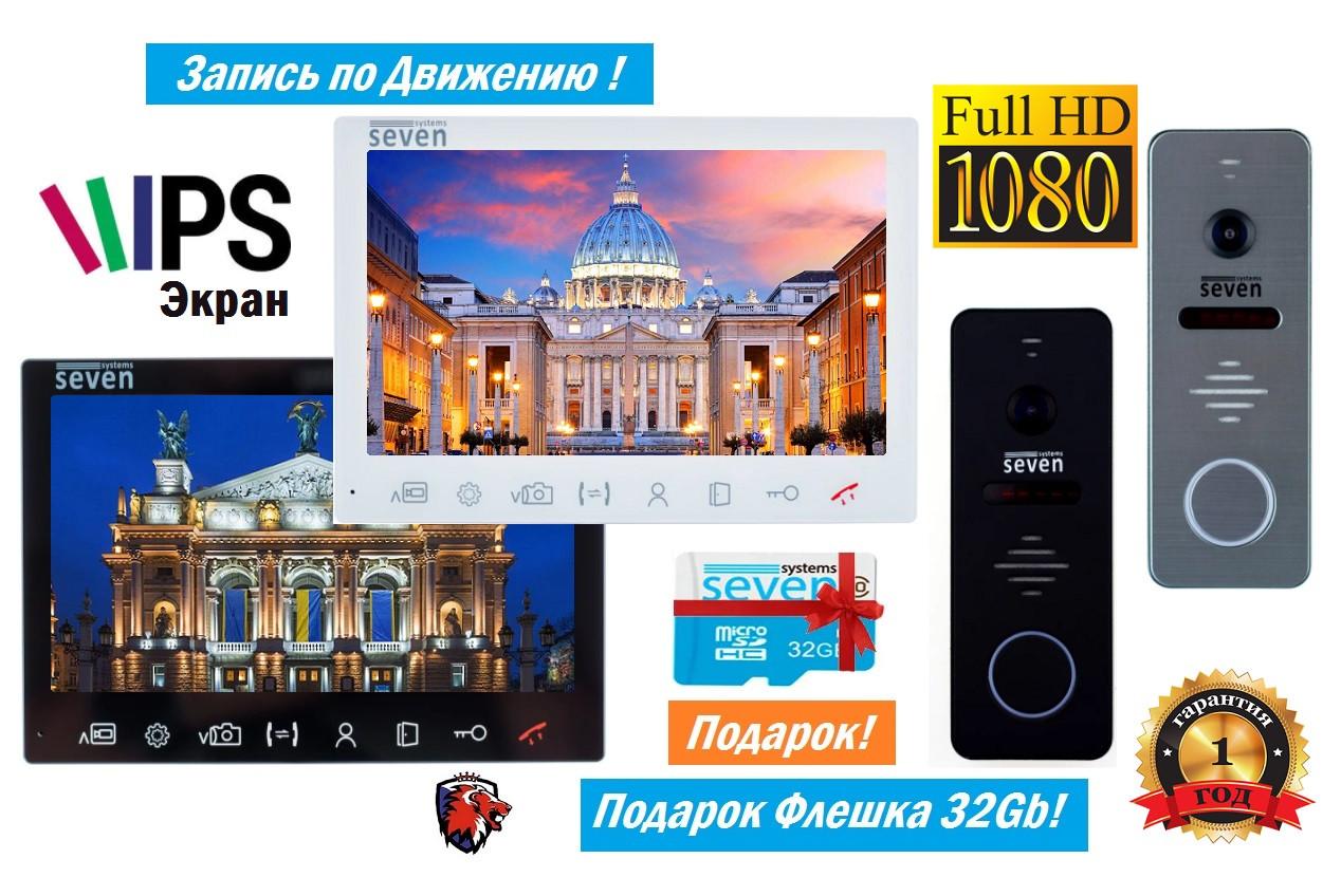 """7""""дюймов Full-HD Комплект Видеодомофона SEVEN DP–7575 IPS + CP-7504 FHD + Подарок Флешка 32Gb!!"""