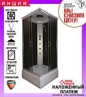 Квадратный гидромассажный бокс 100*100 см AquaStream Junior 110 SMB без электроники