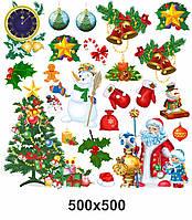 Декоративні наліпки Новий рік | Декоративные наклейки Новый год