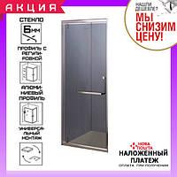 Душевая дверь в нишу 80 см распашная Aquastream Door 80 стекло тонированное