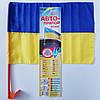 Авто флаг Украина, фото 2
