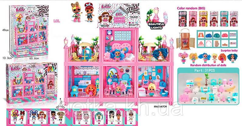 Ляльковий будинок 8341 ''L.O.L.'' з ляльками,меблями та аксес.світ.кор