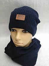 Шапочка с шарфиком хомут