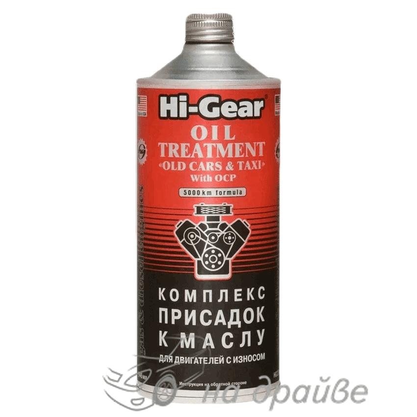 HG2246 946мл Комплекс присадок к маслу для двигателей с износом Hi-Gear