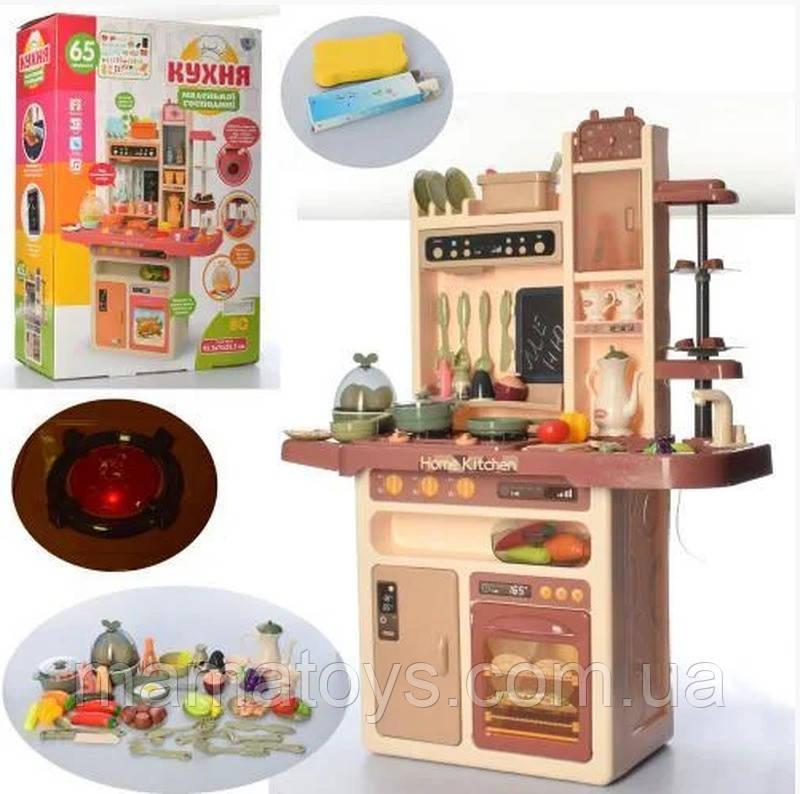 Детская игровая Кухня 889-212 с Водой и паром, Бежевый 93,5 см Звук, свет, 65 предметов, овощи на липучках