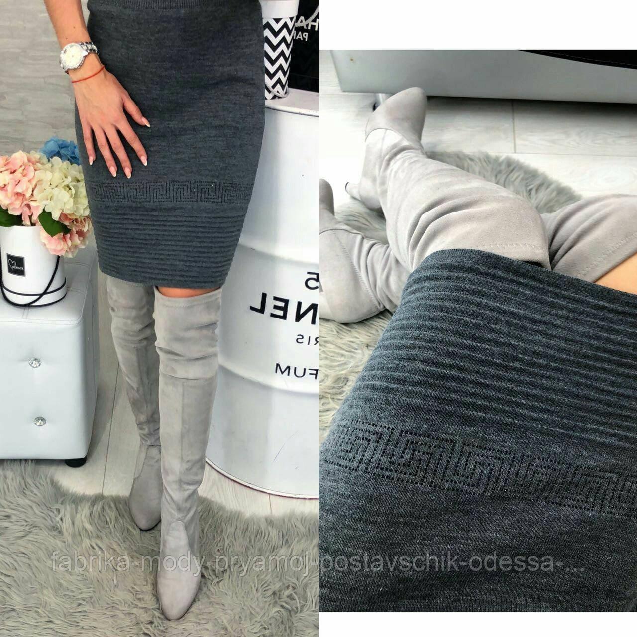Женская  шерстяная юбка 46/52 №Катя серая