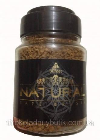 Сублимированный растворимый кофе Cofe Burdet Natural 90г