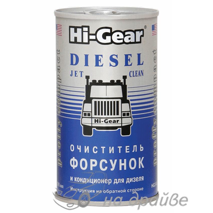 HG3415 295мл Очиститель форсунок и кондиционер для дизеля (ж/б) Hi-Gear