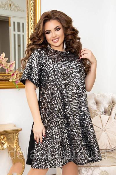 Вечернее черно-серебристое платье свободного кроя с пайетками