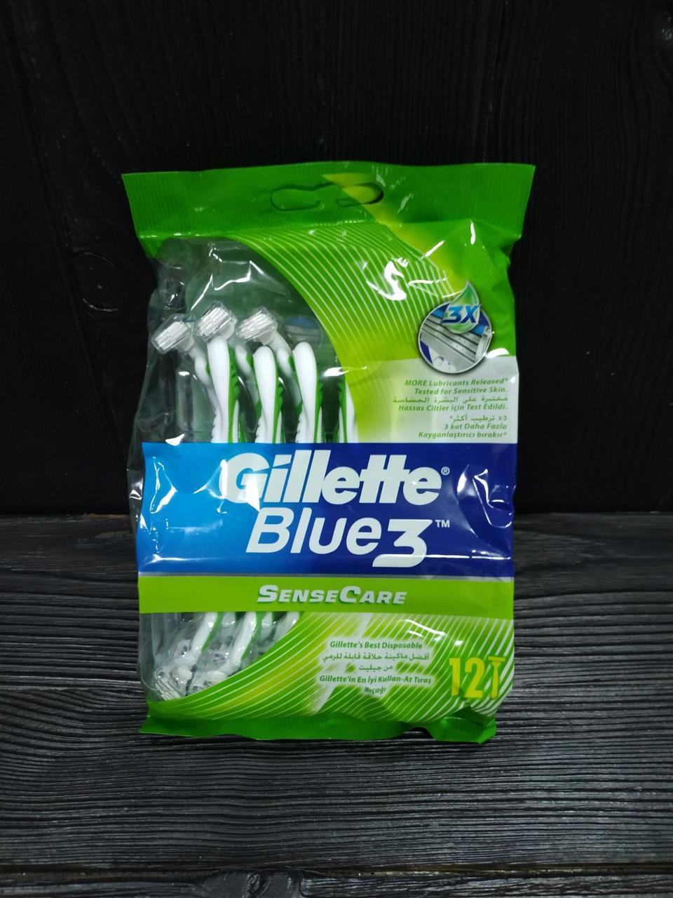 Gillette Blue 3 Sense Care Одноразовые мужские станки для бритья 12 шт