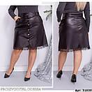 Женская юбка кожаная короткая мод.740 Анна Оди размер 42/60, фото 3