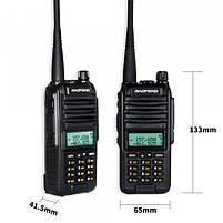 Рация Baofeng BF-A58S трёхдиапазонная радиостанция 8 ватт, аккумулятор 2800 mAh, фото 4
