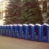Аренда биотуалетов.Обслуживание биотуалетов по Киеву, фото 3