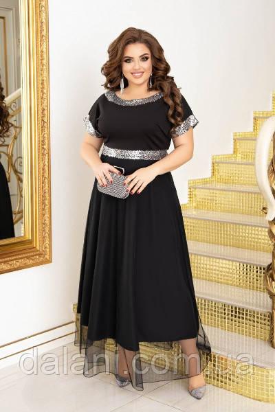 Вечернее черное платье макси с пайетками и сеткой батал