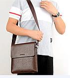 Чоловіча класична сумка, фото 2