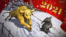 График работы в новогодние праздники 2021 ( !ВАЖНО! )