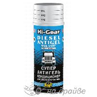 HG3421 444мл Супер антигель-кондиционер для дизельного топлива с SMT2 1:500 (220л) -47 Hi-Gear
