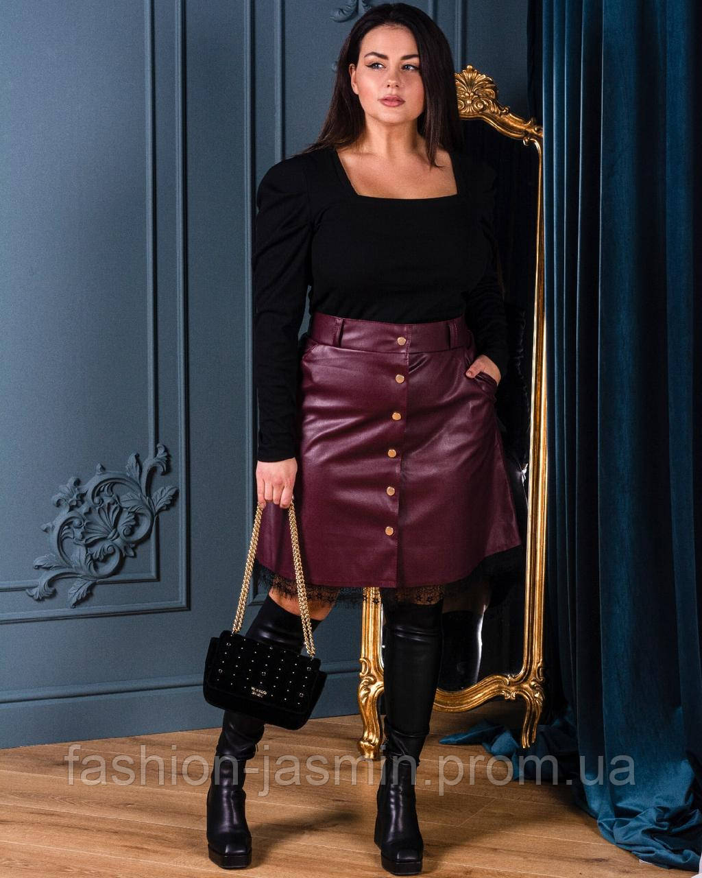 Жіноча спідниця шкіряна коротка мод.740 Ганна Оді розмір 42/60