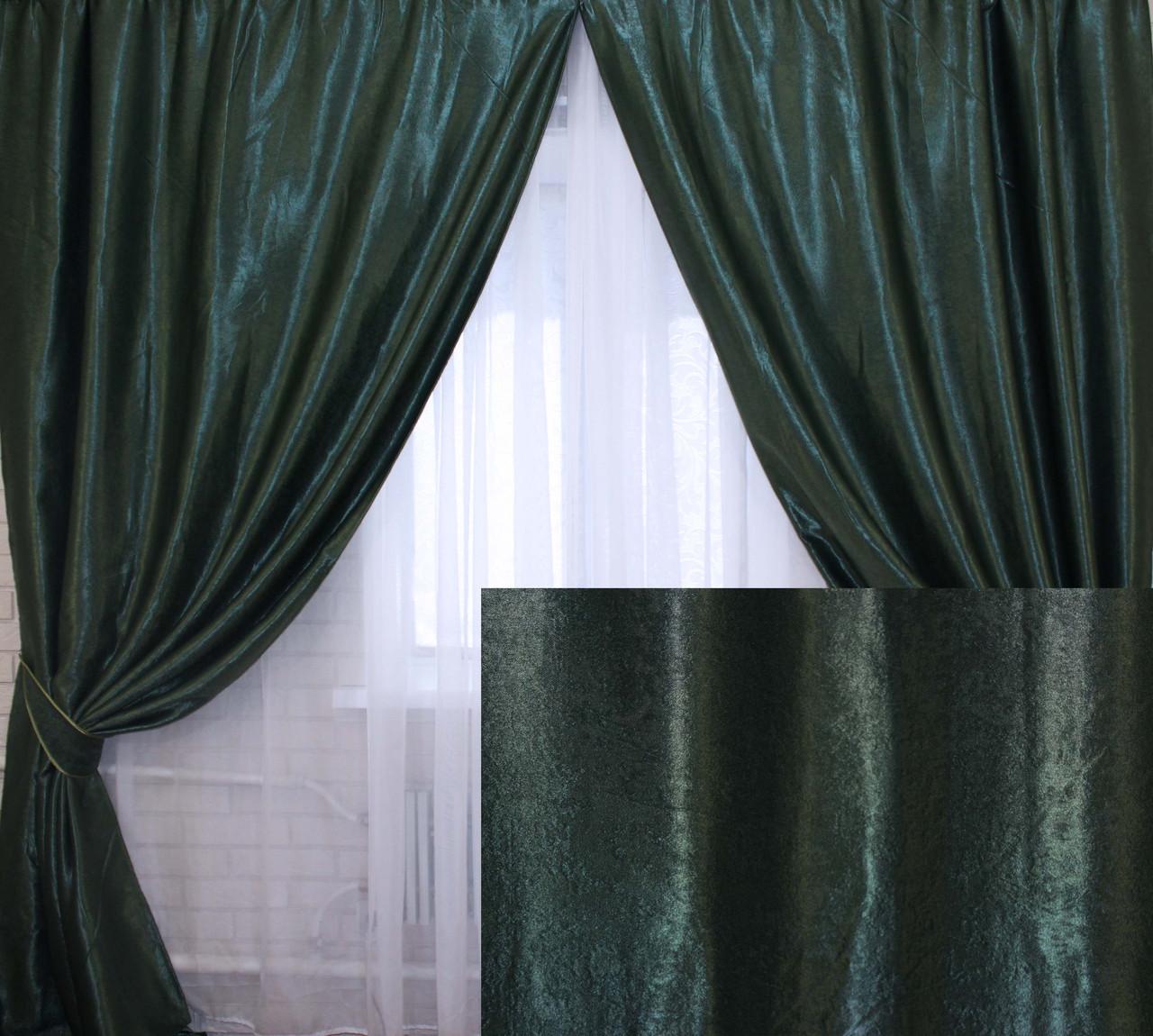 """Готові штори (2шт. 1х2,7м.), блекаут """"Софт"""" Колір темно зелений. 128ш 31-057"""