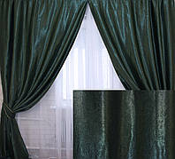 """Готові штори (2шт. 1х2,7м.), блекаут """"Софт"""" Колір темно зелений. 128ш 31-057, фото 1"""