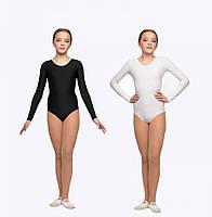 Купальник для гимнастики с длинным рукавом, бифлекс