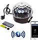 Музыкальный диско-шар с Bluetooth и пульт Свето музыка светомузыкой, фото 2