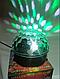 Музыкальный диско-шар с Bluetooth и пульт Свето музыка светомузыкой, фото 5