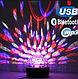 Музыкальный диско-шар с Bluetooth и пульт Свето музыка светомузыкой, фото 7