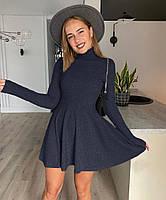Платье темно-синее из ангоры под горло колокольчик
