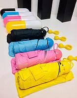 Зонт- мини в капсуле ART:6752