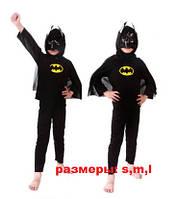 Детский карнавальный костюм персонажа мультфильма Бетмен 3-8 лет