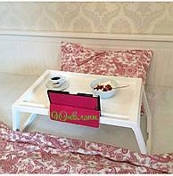 Поднос-столик для завтрака серый белый пластиковый столик для завтрака (не бамбуковый)