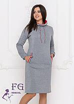 Платье бордовое теплое в спортивном стиле фасон худи размеры до 56, фото 3