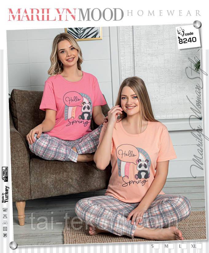 Пижама женская футболка и брюки хлопок Турция