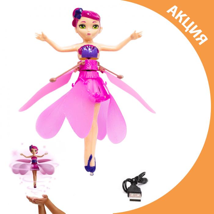 Іграшка Літаюча лялька фея Flying Fairy