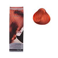 Крем - фарба для волосся в наборі - C:EHKO З:COLOR № 73 (Мідний тіціан) (Оригінал)