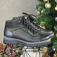 Ботинки мужские на шнуровке, натуральная черная кожа со вставками синей кожи. 41 размер