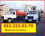 Выкачка выгребных ям в Киев.Оболонь, фото 5