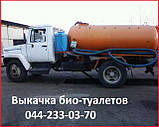 Викачка вигрібних ям у Київ.Оболонь, фото 7
