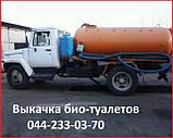 Выкачка выгребных ям в Киев.Оболонь, фото 7
