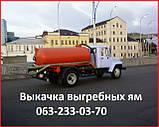 Выкачка выгребных ям в Киев.Оболонь, фото 8