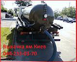 Выкачка выгребных ям в Киев.Оболонь, фото 9
