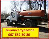 Викачка вигрібних ям у Київ.Оболонь, фото 10