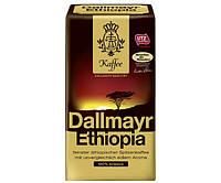 Кофе Dallmayr ethiopia молотый 500 гр